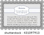 vintage invitation. vector... | Shutterstock .eps vector #431097913