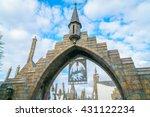osaka  japan   december 1  2015 ...   Shutterstock . vector #431122234
