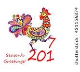 decorative rooster | Shutterstock . vector #431156374