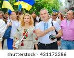 odessa  ukraine   may 21 ... | Shutterstock . vector #431172286