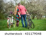 young couple in love standing... | Shutterstock . vector #431179048