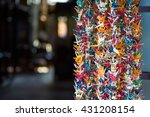 japanese origami papers  ... | Shutterstock . vector #431208154