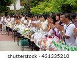 yala  thailand   may 20   many... | Shutterstock . vector #431335210