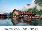 sea rock knoll at tub island... | Shutterstock . vector #431370454