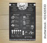vintage chalk drawing beer menu ... | Shutterstock .eps vector #431420533