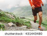 Man trail running in the...