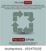 recycle symbol   Shutterstock .eps vector #431475103