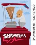 shawarma  kebab  barbeque... | Shutterstock .eps vector #431487520