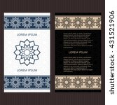 set of two vector cards.... | Shutterstock .eps vector #431521906