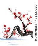 classical china plum blossom | Shutterstock . vector #431527390
