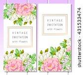 vintage delicate invitation... | Shutterstock .eps vector #431533474