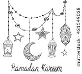 ramadan kareem background ... | Shutterstock .eps vector #431549038