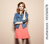 fashion portrait of beautiful... | Shutterstock . vector #431560678