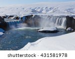 Small photo of Frozen waterfall with clea blue water at late winter, Gullfoss, Iceland