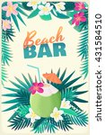 green coconut cocktail with... | Shutterstock .eps vector #431584510