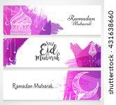 vector header or banner for... | Shutterstock .eps vector #431638660
