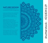 vector nature decor for your... | Shutterstock .eps vector #431834119