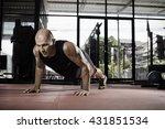 gym man push up strength pushup ... | Shutterstock . vector #431851534