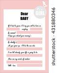 baby shower game. dear baby...   Shutterstock .eps vector #431880346