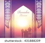 ramadan kareem decor... | Shutterstock .eps vector #431888209