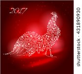 cock. symbol of the year 2017. | Shutterstock .eps vector #431890930