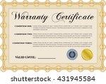 warranty certificate template.... | Shutterstock .eps vector #431945584