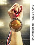 winning at the olympic games ... | Shutterstock . vector #431947249
