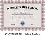 best mom award template.... | Shutterstock .eps vector #431956213