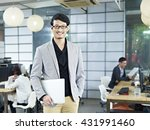 Young Asian Entrepreneur...