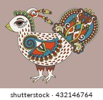 original retro cartoon chicken... | Shutterstock . vector #432146764