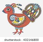 original retro cartoon chicken... | Shutterstock . vector #432146800