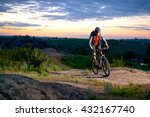 cyclist riding the bike on the... | Shutterstock . vector #432167740