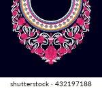 geometric ethnic oriental... | Shutterstock .eps vector #432197188