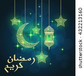 ramadan greeting card on blue... | Shutterstock . vector #432213160