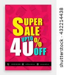super sale template  sale... | Shutterstock .eps vector #432214438