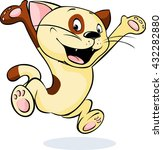 cheerful and happy cat jumps  ... | Shutterstock .eps vector #432282880