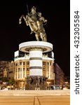 Small photo of Warrior on a Horse statue (Alexander the Great), Skopje