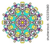 vector illustration. colorful... | Shutterstock .eps vector #432335680