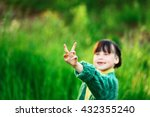 the child in park a outdoors... | Shutterstock . vector #432355240