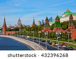 ������, ������: Scenic view of Moscow