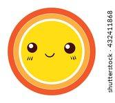 Cute Sun Icon Vector...