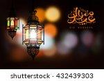 eid mubarak greeting on blurred ... | Shutterstock .eps vector #432439303