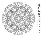hand drawn mandalas. decorative ... | Shutterstock .eps vector #432532504
