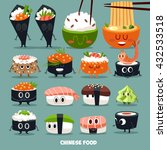 Funny Vector Sushi Characters....