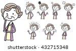 illustration material  the...   Shutterstock .eps vector #432715348