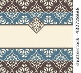 invitation card with vintage...   Shutterstock .eps vector #432728668