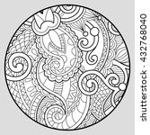 coloring book page for adults   ... | Shutterstock . vector #432768040