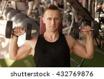 the man with dumbbells in... | Shutterstock . vector #432769876