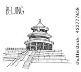 hand drawn temple of heaven in... | Shutterstock .eps vector #432777658