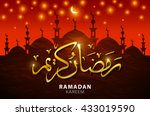 ramadan kareem greeting with... | Shutterstock .eps vector #433019590